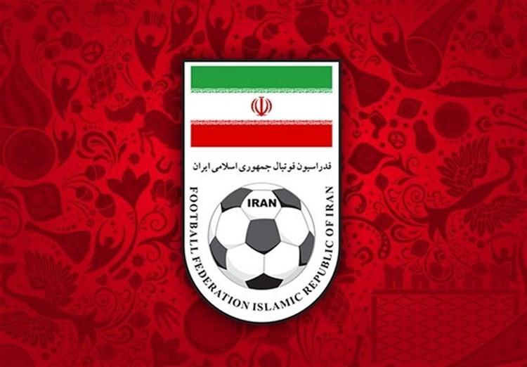 تغییرات جدید در اساسنامه فدراسیون فوتبال تعیین شد
